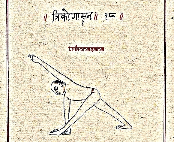 Рисуем  треугольник. Триконасана (Trikonasana)